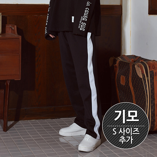 [크럼프][기모] Crump line track pants(CP0030)