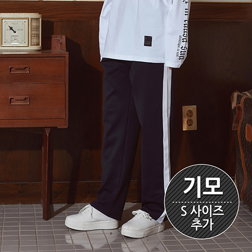 [크럼프][기모] Crump line track pants(CP0030-1)