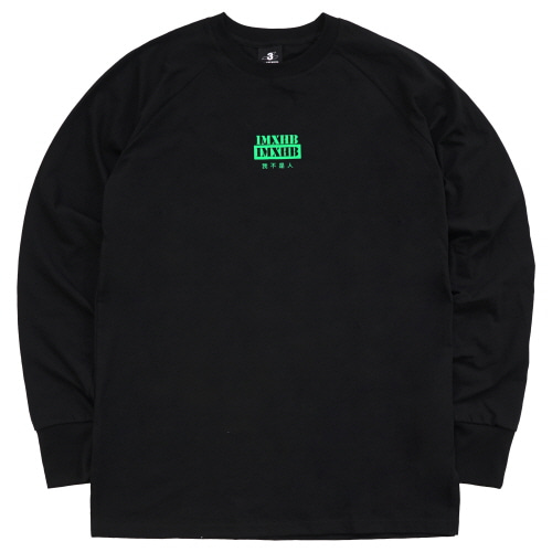 [아임낫어휴먼비잉][18SS] IMXHB URBAN TECH LONG SLEEVE - BLACK