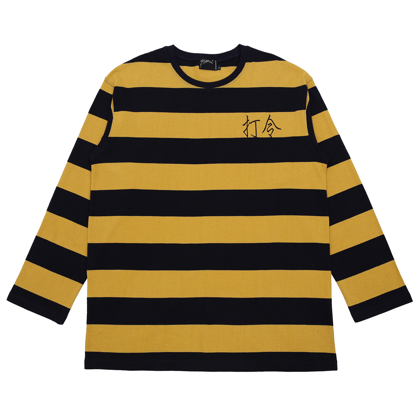 [I4P]Poong Ark Stripe T-shirt Yellow