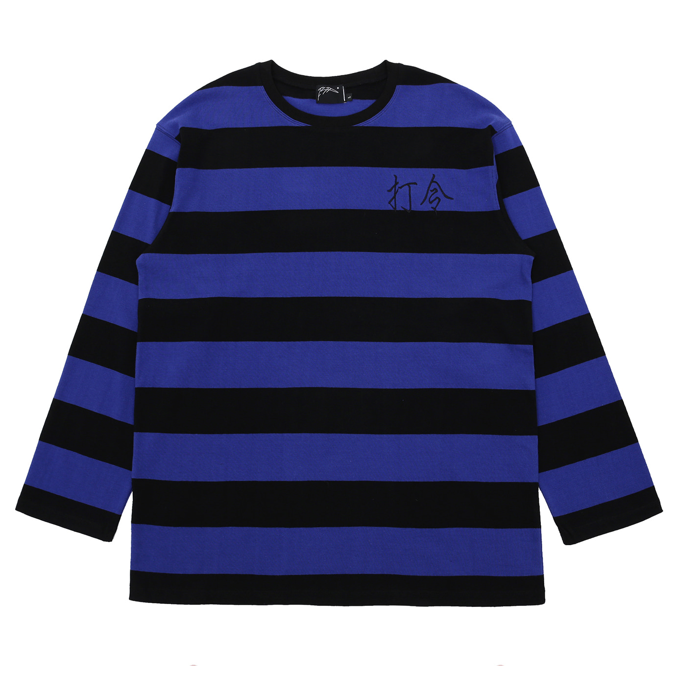 [I4P]Poong Ark Stripe T-shirt Blue