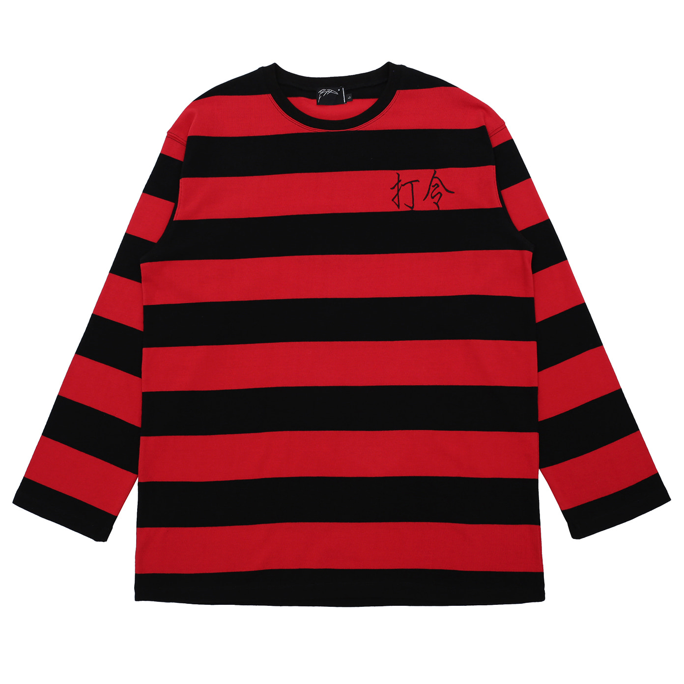 [I4P]Poong Ark Stripe T-shirt Red