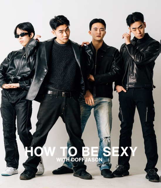 HOW TO BE SEXY with DOFFJASON